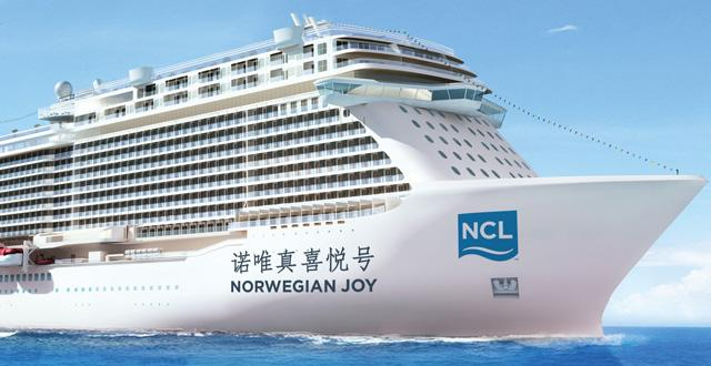 JOY NCL -תעבור מסין לאלסקה מטעמים של כדאיות כלכלית. צילום יחצ