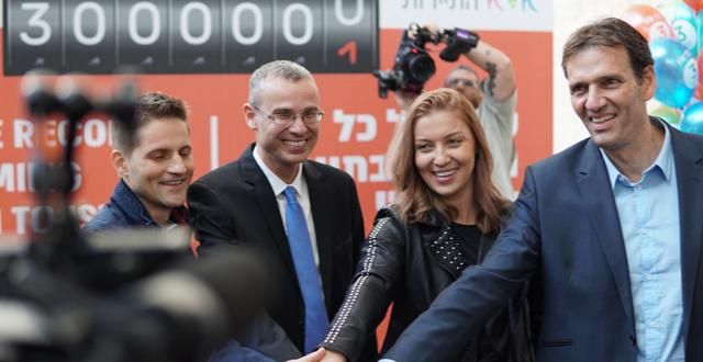 איוואנה אייזק היא התיירת ה-3 מיליון של ישראל  (צילום: יחסי ציבור)