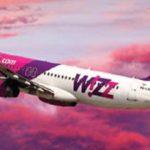 טיסת וויז' אייר לסופיה המריאה היום לראשונה