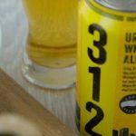 """בירה """"גוס איילנד"""" , מעתה בטיסות יונייטד איירליינס"""