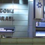הדאגה גוברת: מעמיק המשבר בתיירות הנכנסת לישראל