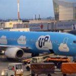 UP – הטיסה הראשונה המריאה לברלין