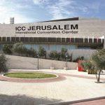 מרכז כנסים ישראלי ברשימת המובילים בעולם