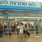 נמשך הגירעון התיירותי הגדול בישראל