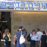 פברואר 18 : ממשיכה מגמת העלייה בכניסת תיירים לישראל