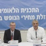 התכנית הלאומית להוזלת מחירי הנופש בישראל
