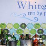פסטיבל יין לבן