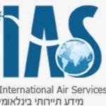 אייר סרביה נחתה בישראל