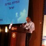 """דוד מימון:""""תמונה עגומה של תעשיית התיירות בישראל"""""""