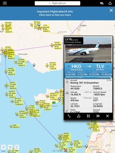 שינוי נתיב הטיסה של טיסת אל על מהונג קונג