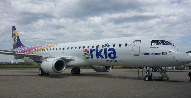 מטוס ארקיע מדגם E195 הנקרא על שמה של הזמרת שושנה דמארי (צילום: ארקיע)