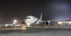 חיפה - מטוס הדרימליינר הרביעי של אל על נחת בישראל. צילום יחצ