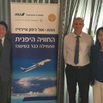 חברת התעופה היפנית אול ניפון מסכמת שתי שנות פעילות בישראל