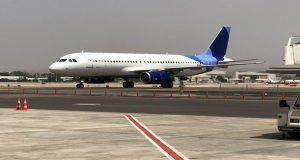 """מטוס ישראייר מסוג איירבוס A320 נחת בנתב""""ג . צילום יחצ"""
