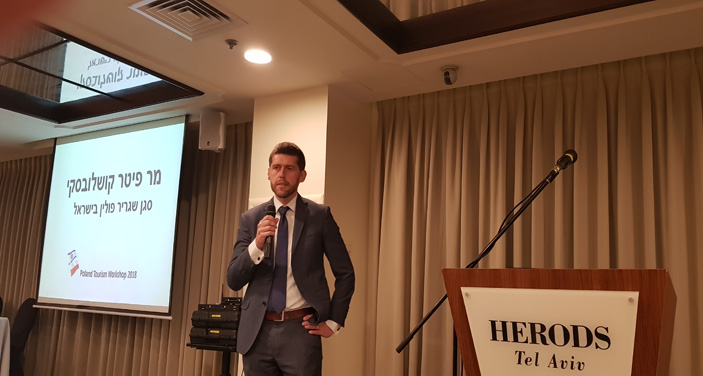 פיטר קושלובסקי, סגן שגריר פולין בישראל. צילום עוזי בכר