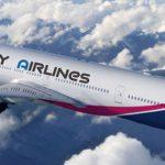 MyWay Airlines נחתה בישראל