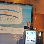 לשכת מארגני תיירות נכנסת לישראל: הכנס נחתם באווירה אופטימית