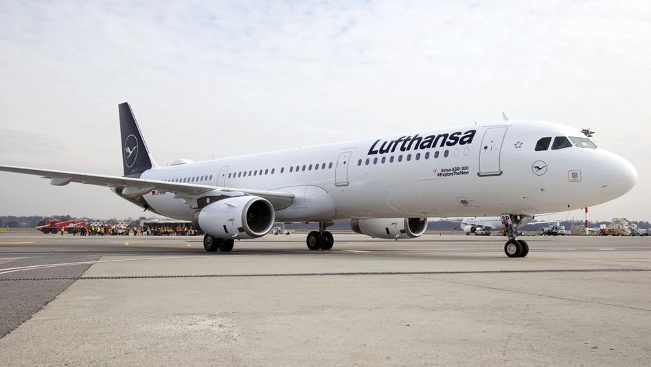"""לופטהנזה: מטוס איירבוס A320 שיפעל בקו לעובדה. צילום יח""""צ"""