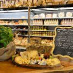 אגמון מרקט: הגליל העליון מתחדש בשוק אוכל ענק
