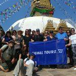 סיגנל טורס ערכה סיור לימודי בנפאל