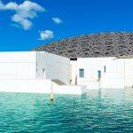 אבו דאבי משקיעה 100 מיליון יורו בקבוצת התיירות הגרמנית FTI