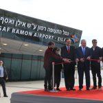 """נחנך נמל התעופה רמון: """"שמי אילת והנגב נפתחים היום לתחרות"""""""