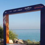 גם בערי הלוויין של תל אביב מעלים מחירים לקראת האירוויזיון