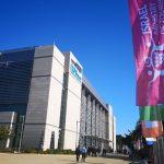 עיריית תל אביב תספק הסעות בחינם לאירוויזיון במהלך השבת