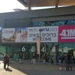 וידאו: תערוכת התיירות IMTM 2019