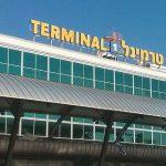 הטיסות הבינלאומיות עוברות מטרמינל 1 לטרמינל 3