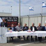 חברי פורום 15 הרשויות המקומיות לנתניהו: בחן מחדש את סגירת שדה דב