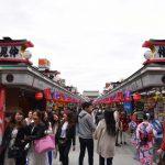 ביפן מודאגים מפגיעה בתרבותם בעקבות תיירות-היתר