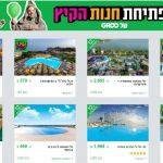 חברת GROO תרכוש את פעילות אתר באליגם