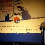 יוסי פתאל: חשיבות ענף התיירות חורגת מהתרומה הכלכלית האדירה שלו