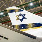 ירושלים של זהב – מטוס הדרימליינר ה-12 של אל על