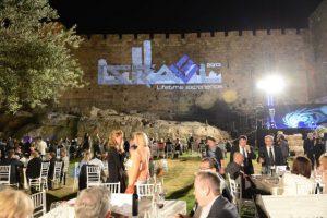 """כנס בינלאומי של ארטרא בירושלים. צילום יח""""צ"""