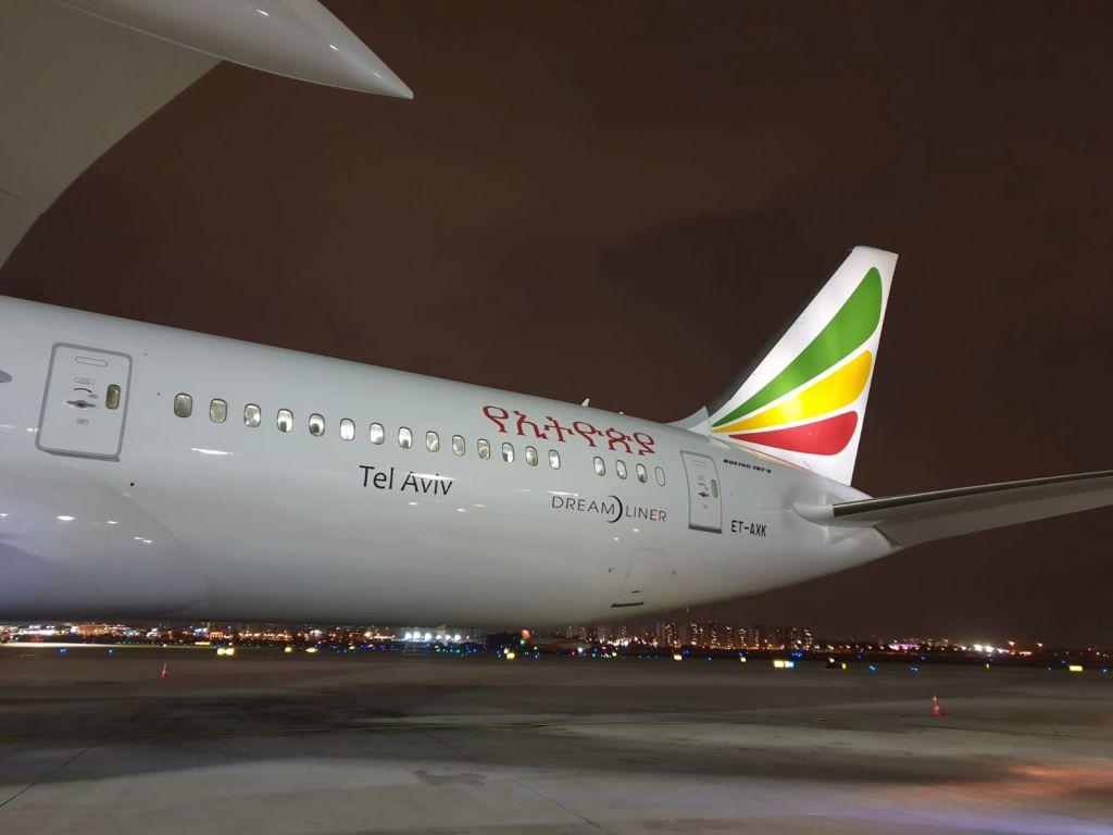 """מטוס אתיופיאן בנתב""""ג. צמיחת החברה היא אחד הזרזים למיקומה הגבוה של אפריקה על מפת התיירות העולמית. צילום עוזי בכר"""