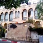 עתירה נגד התאחדות בתי המלון בישראל הוגשה על ידי מלונאים
