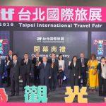 יריד התיירות הבינלאומי 2020 בטאיפיי (ITF) יצא לדרך