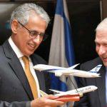 גאלף אייר ואל על חתמו על הסכם שיתוף פעולה וקוד שייר