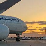 טורקיש איירליינס מחדשת את הטיסות לאיסטנבול
