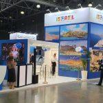 """""""הביתן המזמין ביותר"""": זכיה ישראלית  בקטגוריה, ביריד התיירות במוסקבה"""