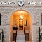 פתיחה מחודשת למלון היפייפה, ביי קלאב חיפה