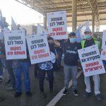 """עובדי ענף התעופה מקיימים עצרת מחאה בנתב""""ג"""