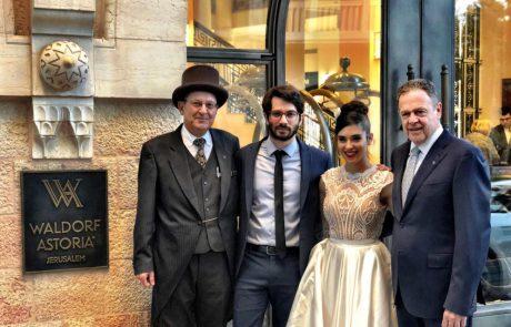 הוולדורף אסטוריה יככב בסרט ישראלי חדש