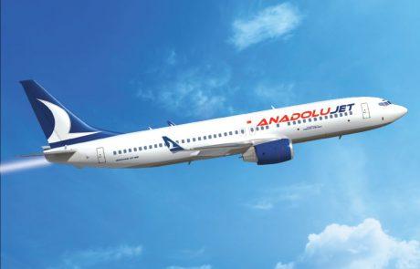 אנדולו ג'ט מרחיבה את השירות בטיסות בינלאומיות