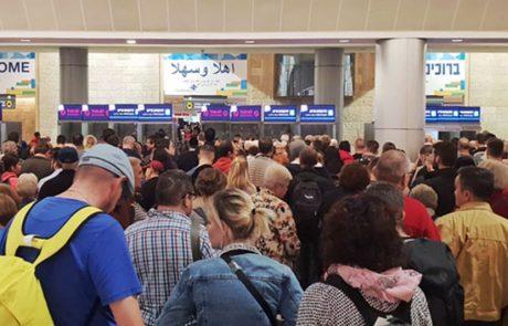 עיכובים של 17 טיסות בטרמינל 3 בשל תקלה במיון המזוודות