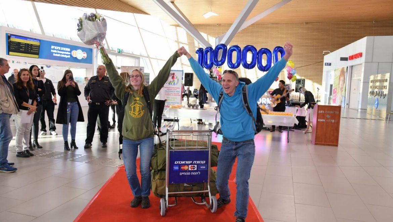 """הנוסע המיליון נחת היום בנמל התעופה הבינלאומי """"רמון אילת"""""""