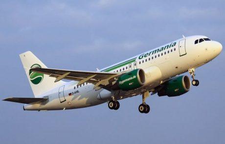 """לפי דיווחים בגרמניה, חברת התעופה """"גרמניה איירליינס"""" נקלעה לקשיים"""