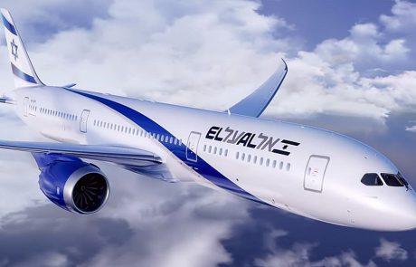 אל על תפעיל טיסות מיוחדות לפריז, לונדון ומיאמי